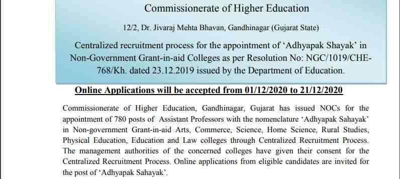 CHE Gujarat Recruitment for Assistant Professor 780 Vacancy