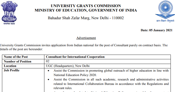 International Cooperation Consultant Recruitment 2021