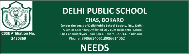DPS Chas Bokaro Vacancy 2021