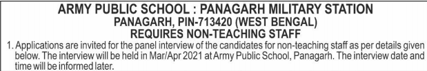 Army Public School Panagarh Recruitment 2021
