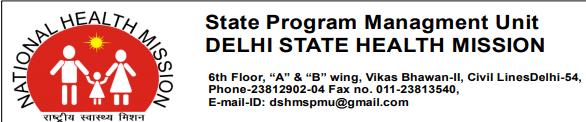 Delhi State Health Mission Recruitment Legal Consultant 2021
