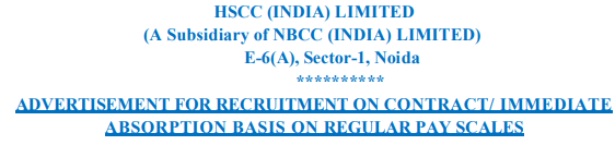 HSCC Recruitment 2021 Legal Vacancy Apply Now