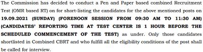 CBI APP Exam Date 2021 Released CBI APO Exam Date 2021