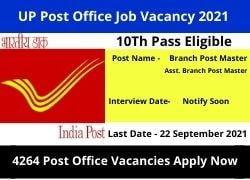 UP Post Office Vacancy 2021 Post Office Bharti 2021 UP