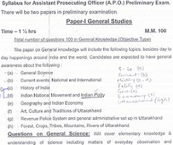 Uttarakhand APO Syllabus 2021 Download Assistant Public Officer