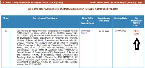 CBI APP Admit Card 2021 Download