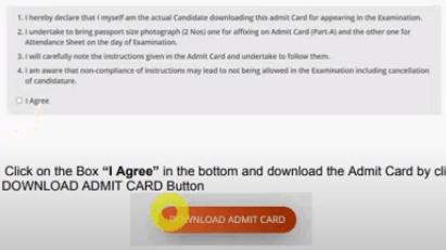 Tripura Police Admit Card 2021| TSR Admit Card 2021 Download