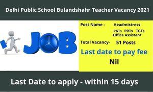 DPS Bulandshahr Vacancy 2021