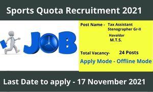 Sports Quota Recruitment 2021 Sports Quota Jobs