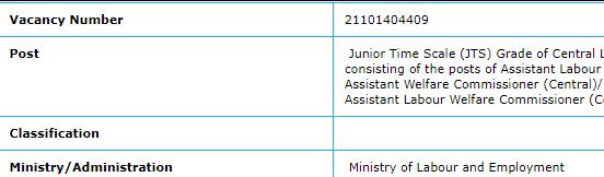 UPSC Assistant Labour Commissioner Recruitment 2021